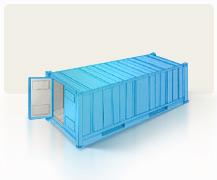 контейнери, морски, употребявани