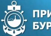 Пристанище Бургас ЕАД
