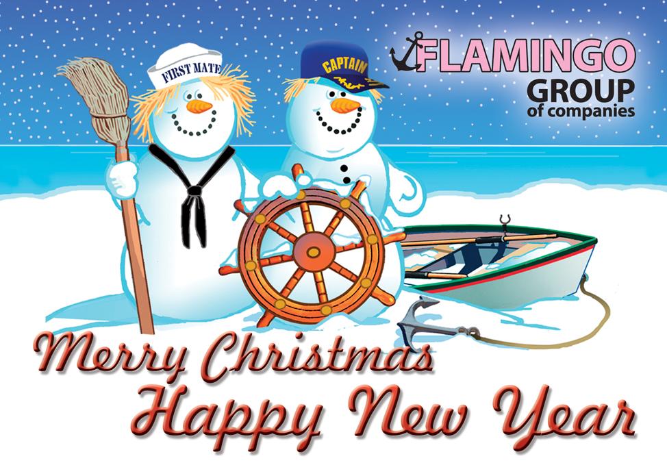 фламинго шипинг, весели празници
