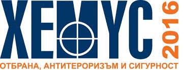 """В Пловдив се открива Международното изложение за отбранителна техника """"Хемус 2016"""" 1"""