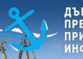 Bulgarian Ports Infrastructure Company