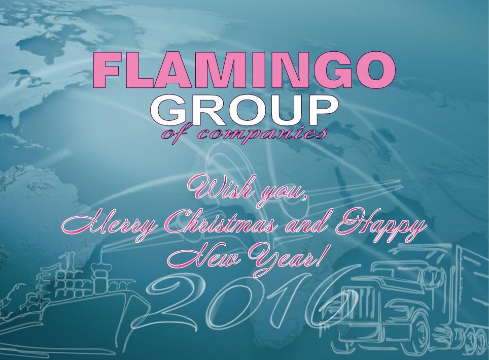 Фламинго груп Ви пожелава Весели Празници